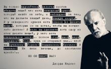 15_nevidimyj_muzhik.jpg