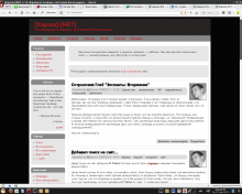 15_screenshot_hrznet-31.12.2012_04.43.45.png