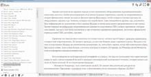 Quoli_Writer_2018-08-06_11-33-04.jpg