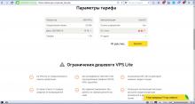 AdminVPS_Vps-Lite_2019-06-07_16-44-27.png