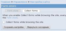 34_form_store_1.jpg