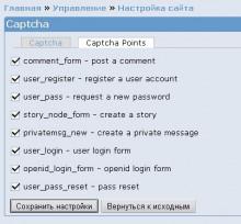34_form_store_3.jpg