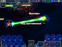 647_gi_zvezdniestrnniki_ipad_screenshot_002.png
