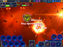 647_gi_zvezdniestrnniki_ipad_screenshot_009.png